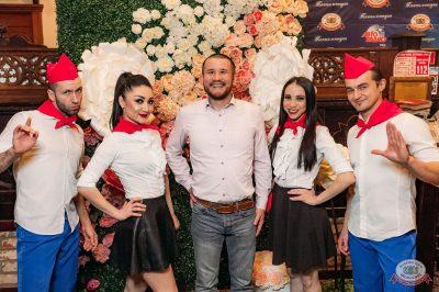 Вечеринка «Русского Радио» «Для своих», 9 марта 2019 - Ресторан «Максимилианс» Уфа - 6