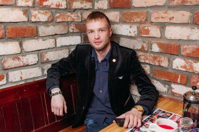 Александр Дюмин, 19 марта 2019 - Ресторан «Максимилианс» Уфа - 12