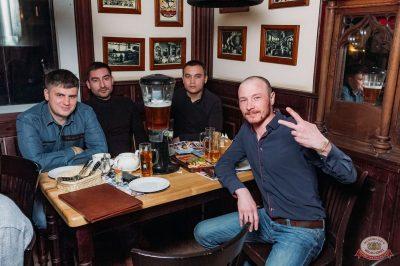 Александр Дюмин, 19 марта 2019 - Ресторан «Максимилианс» Уфа - 30