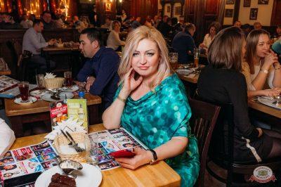 Александр Дюмин, 19 марта 2019 - Ресторан «Максимилианс» Уфа - 39