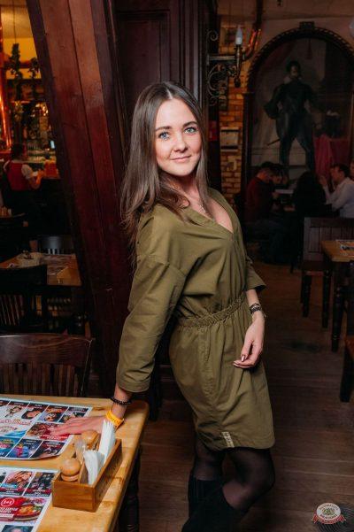 «Дыхание ночи»: Dj Mikis, 22 марта 2019 - Ресторан «Максимилианс» Уфа - 16