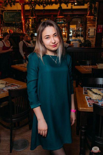 «Дыхание ночи»: Dj Mikis, 22 марта 2019 - Ресторан «Максимилианс» Уфа - 22