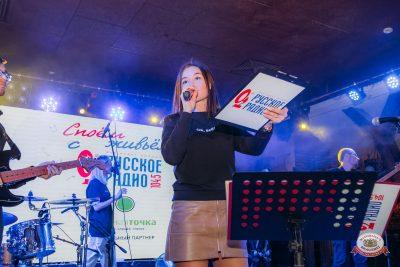 Споем живьем с Русским Радио, отборочный тур 26 марта 2019 - Ресторан «Максимилианс» Уфа - 0007