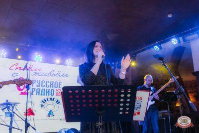 Споем живьем с Русским Радио, отборочный тур 26 марта 2019 - Ресторан «Максимилианс» Уфа - 0008