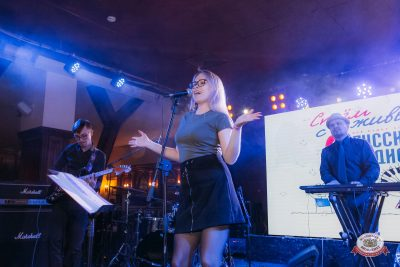 Споем живьем с Русским Радио, отборочный тур 26 марта 2019 - Ресторан «Максимилианс» Уфа - 0013