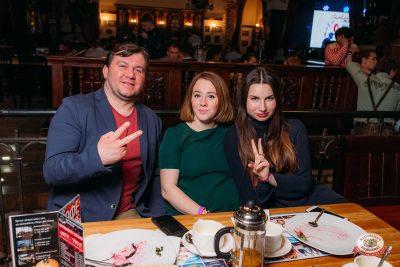 Споем живьем с Русским Радио, отборочный тур 26 марта 2019 - Ресторан «Максимилианс» Уфа - 0043