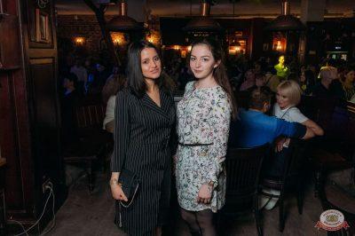 Pizza, 27 марта 2019 - Ресторан «Максимилианс» Уфа - 18