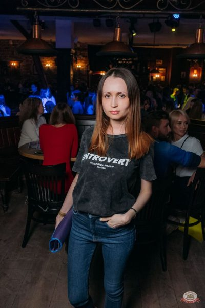 Pizza, 27 марта 2019 - Ресторан «Максимилианс» Уфа - 19