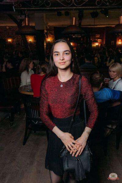 Pizza, 27 марта 2019 - Ресторан «Максимилианс» Уфа - 20