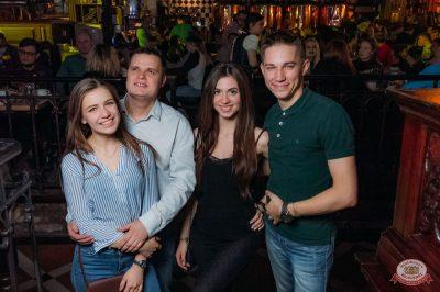 Pizza, 27 марта 2019 - Ресторан «Максимилианс» Уфа - 22