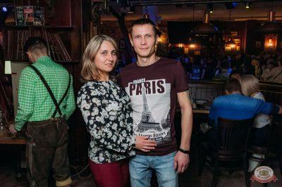 Pizza, 27 марта 2019 - Ресторан «Максимилианс» Уфа - 23