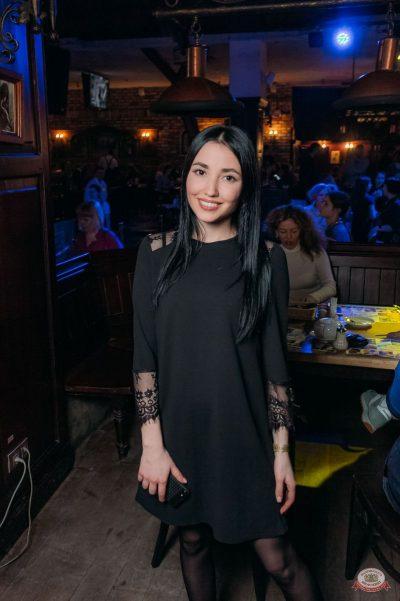 Pizza, 27 марта 2019 - Ресторан «Максимилианс» Уфа - 28