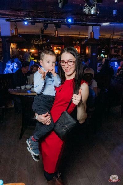 Pizza, 27 марта 2019 - Ресторан «Максимилианс» Уфа - 30
