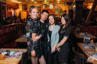 Pizza, 27 марта 2019 - Ресторан «Максимилианс» Уфа - 31