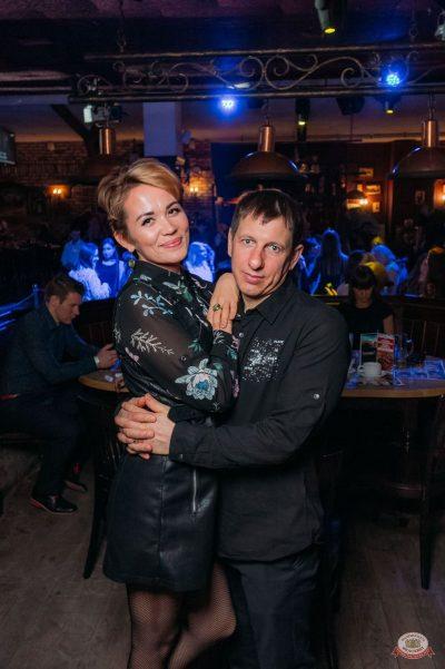 Pizza, 27 марта 2019 - Ресторан «Максимилианс» Уфа - 36