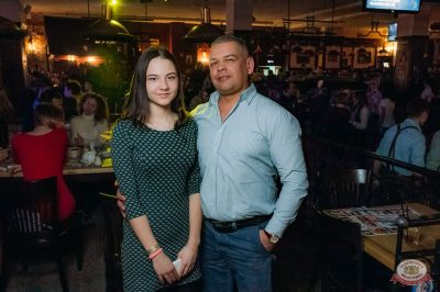 Pizza, 27 марта 2019 - Ресторан «Максимилианс» Уфа - 38