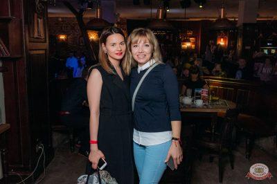 Pizza, 27 марта 2019 - Ресторан «Максимилианс» Уфа - 40