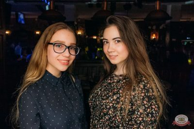 Pizza, 27 марта 2019 - Ресторан «Максимилианс» Уфа - 43