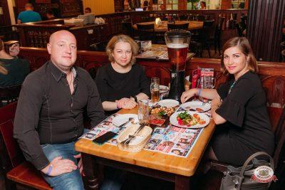 ВИА «Волга-Волга», 30 марта 2019 - Ресторан «Максимилианс» Уфа - 0015