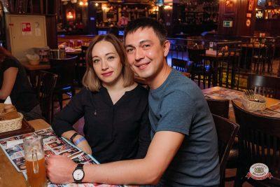 ВИА «Волга-Волга», 30 марта 2019 - Ресторан «Максимилианс» Уфа - 0017