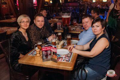 ВИА «Волга-Волга», 30 марта 2019 - Ресторан «Максимилианс» Уфа - 0019