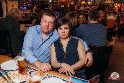 ВИА «Волга-Волга», 30 марта 2019 - Ресторан «Максимилианс» Уфа - 0020