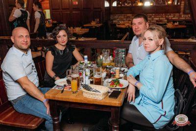 ВИА «Волга-Волга», 30 марта 2019 - Ресторан «Максимилианс» Уфа - 0021