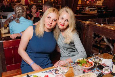 ВИА «Волга-Волга», 30 марта 2019 - Ресторан «Максимилианс» Уфа - 0022