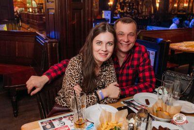 ВИА «Волга-Волга», 30 марта 2019 - Ресторан «Максимилианс» Уфа - 0026