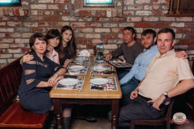 ВИА «Волга-Волга», 30 марта 2019 - Ресторан «Максимилианс» Уфа - 0031