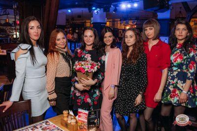 ВИА «Волга-Волга», 30 марта 2019 - Ресторан «Максимилианс» Уфа - 0032