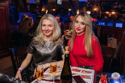 ВИА «Волга-Волга», 30 марта 2019 - Ресторан «Максимилианс» Уфа - 0035