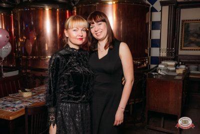 ВИА «Волга-Волга», 30 марта 2019 - Ресторан «Максимилианс» Уфа - 0039
