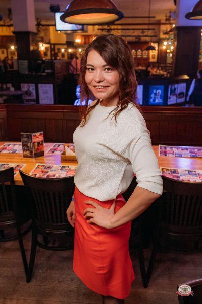 ВИА «Волга-Волга», 30 марта 2019 - Ресторан «Максимилианс» Уфа - 0044