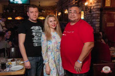 ВИА «Волга-Волга», 30 марта 2019 - Ресторан «Максимилианс» Уфа - 0045