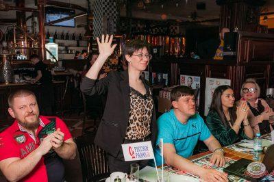 Споем живьем с Русским Радио, 2 апреля 2019 - Ресторан «Максимилианс» Уфа - 12