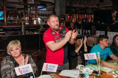 Споем живьем с Русским Радио, 2 апреля 2019 - Ресторан «Максимилианс» Уфа - 14
