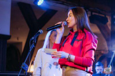 Споем живьем с Русским Радио, 2 апреля 2019 - Ресторан «Максимилианс» Уфа - 17
