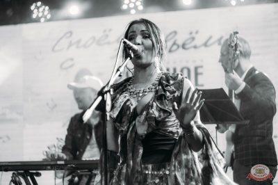 Споем живьем с Русским Радио, 2 апреля 2019 - Ресторан «Максимилианс» Уфа - 28