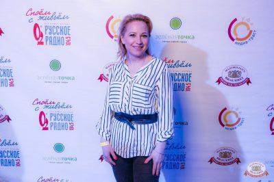 Споем живьем с Русским Радио, 2 апреля 2019 - Ресторан «Максимилианс» Уфа - 3