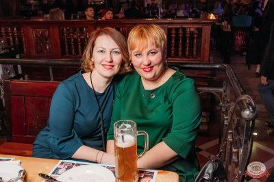 Споем живьем с Русским Радио, 2 апреля 2019 - Ресторан «Максимилианс» Уфа - 35