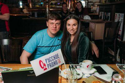 Споем живьем с Русским Радио, 2 апреля 2019 - Ресторан «Максимилианс» Уфа - 46