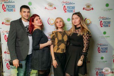 Споем живьем с Русским Радио, 2 апреля 2019 - Ресторан «Максимилианс» Уфа - 7