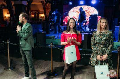 Александр Иванов и группа «Рондо», 3 апреля 2019 - Ресторан «Максимилианс» Уфа - 12