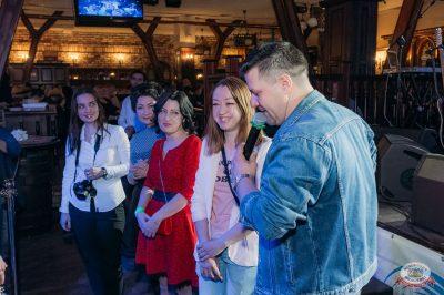 Александр Иванов и группа «Рондо», 3 апреля 2019 - Ресторан «Максимилианс» Уфа - 2