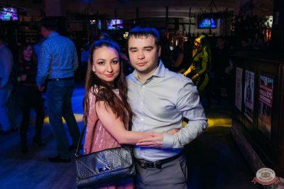 Александр Иванов и группа «Рондо», 3 апреля 2019 - Ресторан «Максимилианс» Уфа - 24
