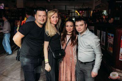 Александр Иванов и группа «Рондо», 3 апреля 2019 - Ресторан «Максимилианс» Уфа - 25