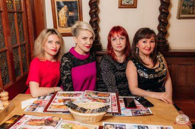 Александр Иванов и группа «Рондо», 3 апреля 2019 - Ресторан «Максимилианс» Уфа - 28