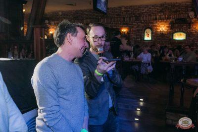 Александр Иванов и группа «Рондо», 3 апреля 2019 - Ресторан «Максимилианс» Уфа - 3