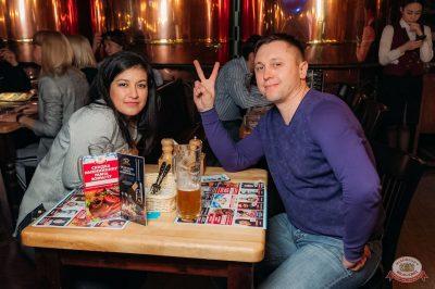 Александр Иванов и группа «Рондо», 3 апреля 2019 - Ресторан «Максимилианс» Уфа - 32